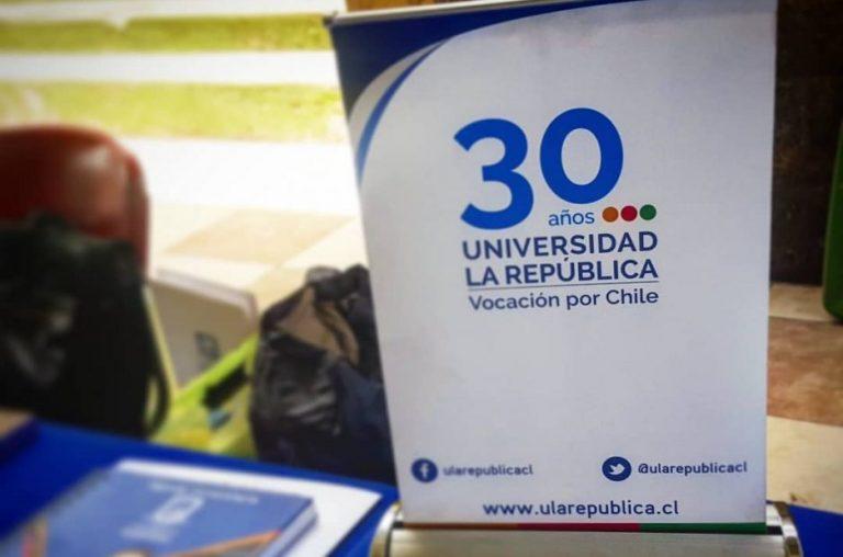 U. de la República al borde del cierre: Superintendencia pide revocar reconocimiento oficial