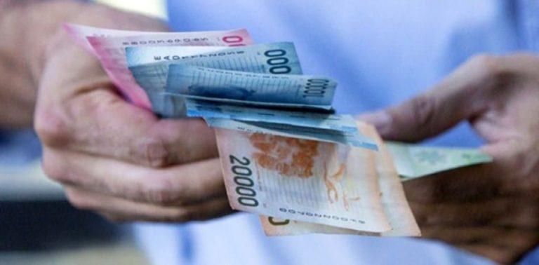 Ingresando tu nombre: Revisa si olvidaste dinero en algún banco
