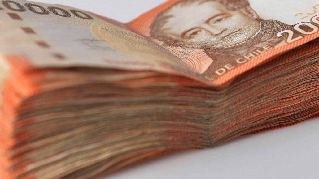 fondos de la AFC cesantía