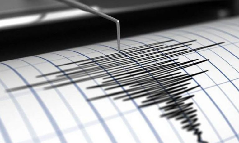 Sismo de mediana intensidad se registró en el norte del país