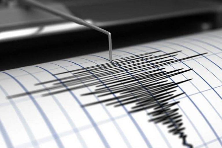 Tres sismos afectaron a la región del Biobío durante la madrugada